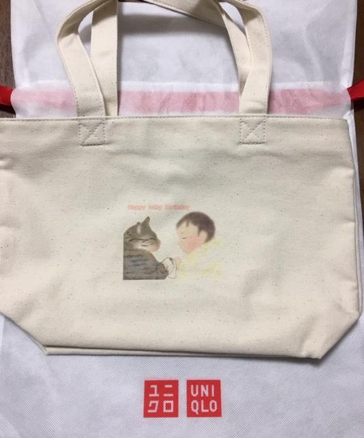 ねこまちがUTmeで購入した赤ちゃんと猫のイラストのバッグ
