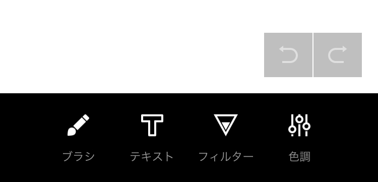 LINE Creators Studio編集ツール