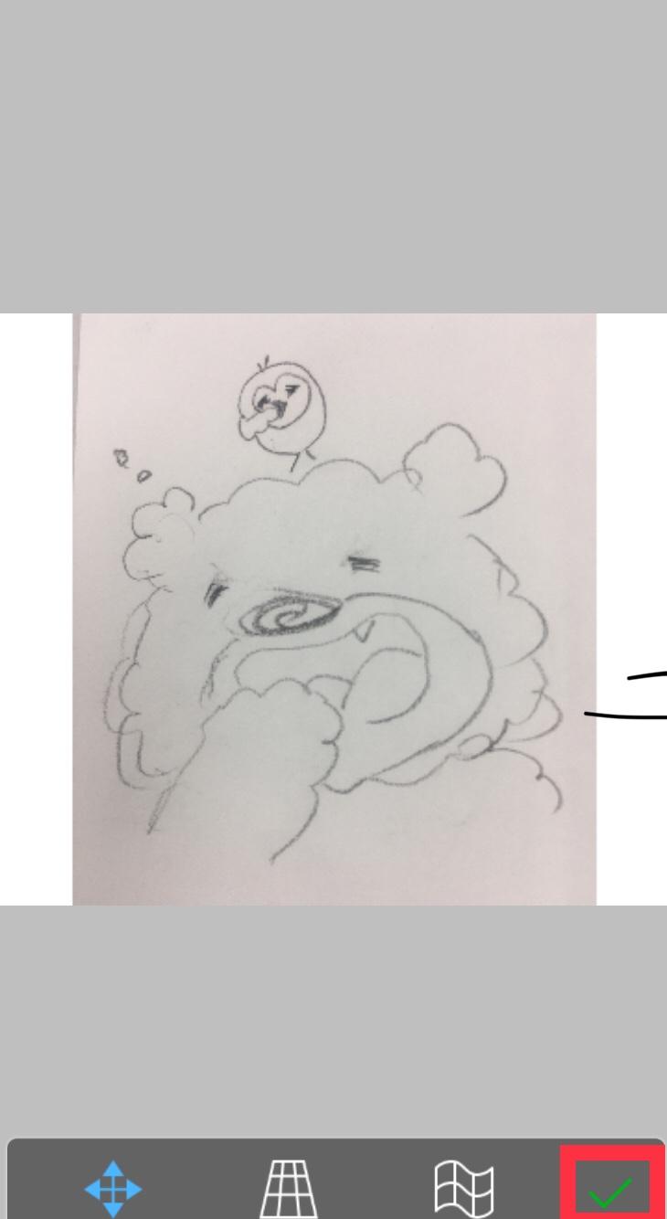 アイビスペイントにわたクマのイラスト下絵を取り込む