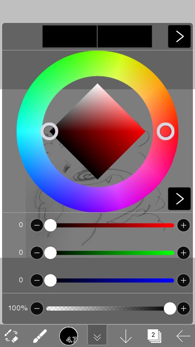 アイビスペイントで色を作成する画面