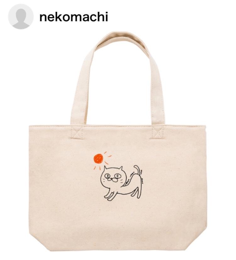 nekomachi作成のクマねこバッグ