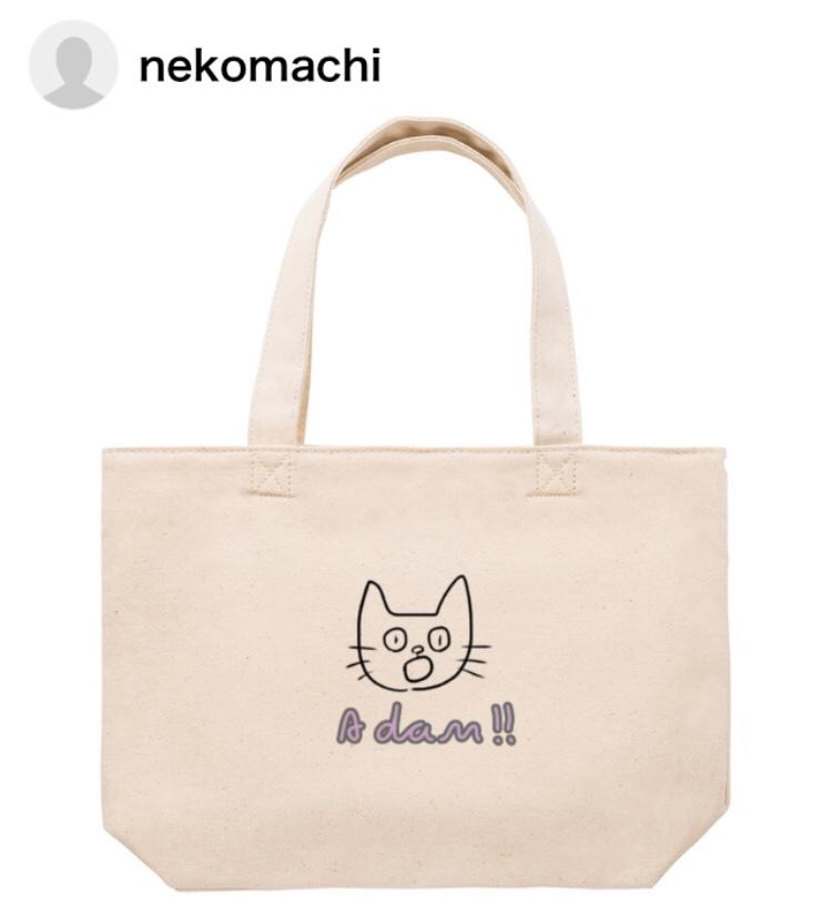 nekomachi作成の島根弁をしゃべる猫のバッグ