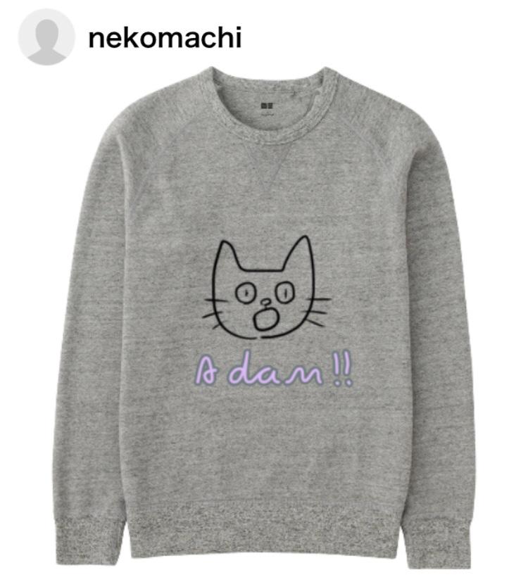 nekomachi作成の島根弁をしゃべる猫のスエット